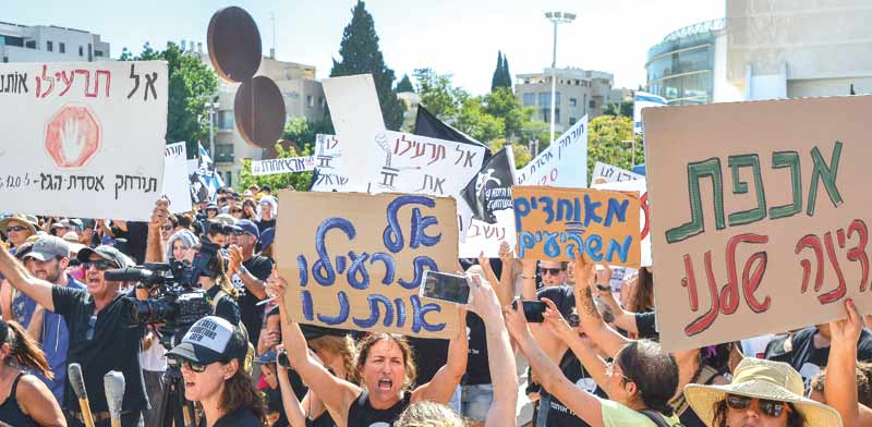 """הפגנה של """"שומרי הבית"""" ותושבי חוף הכרמל נגד אסדת לוויתן/ צילום: גלים הפקות"""
