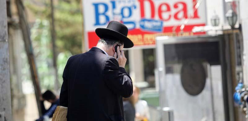 חרדי מדבר בסלולר / צילום: שלומי יוסף