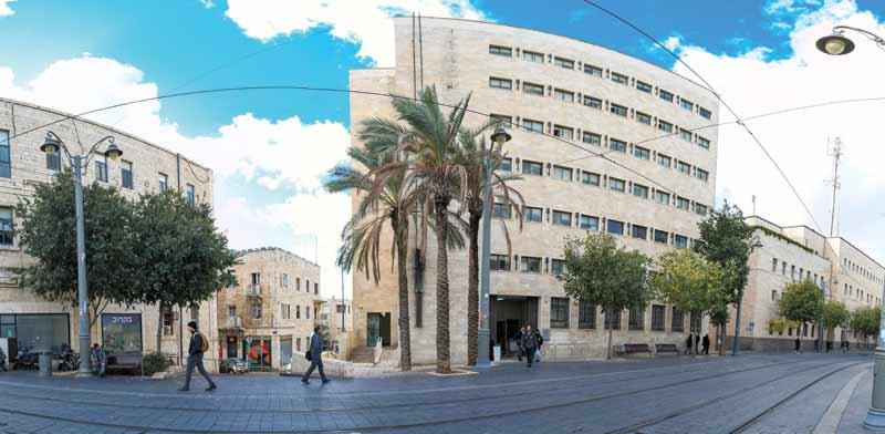 בנק אנגלו פלשתינה בירושלים / צילום: רפי קוץ