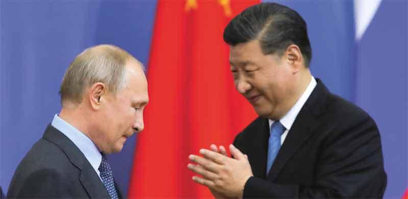 נשיא סין שי ונשיא רוסיה פוטין./ צילום: רויטרס