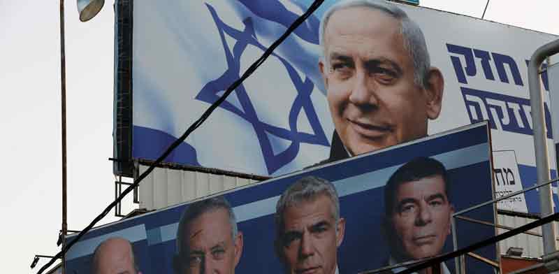 שלט בחירות / צילום: רויטרס NIR ELIAS