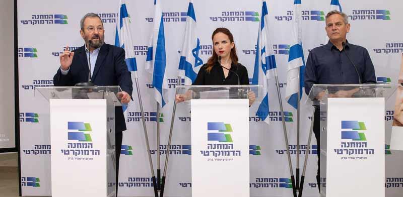 מנהיגי המחנה הדמוקרטי ביום הקמתו./ צילום: כדיה לוי