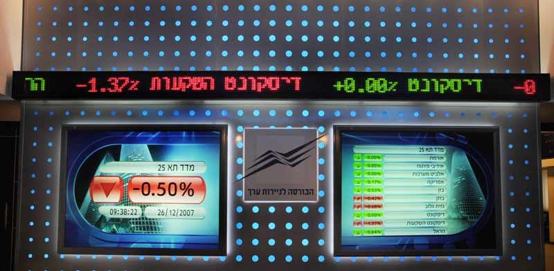"""הבורסה בת""""א / צילום: תמר מצפי"""