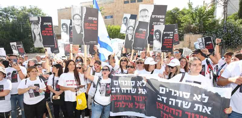 תושבי אילת מפגיניםנגד סגירת שדה דב./  צילום: יוסי זמיר