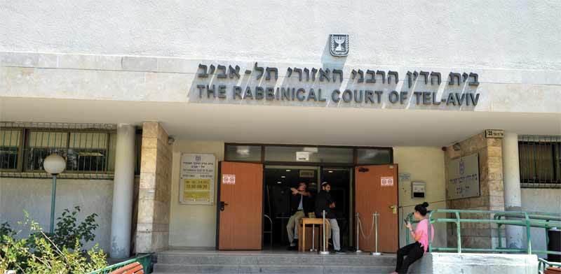 בית הדין הרבני בתל אביב. / צילום: תמר מצפי