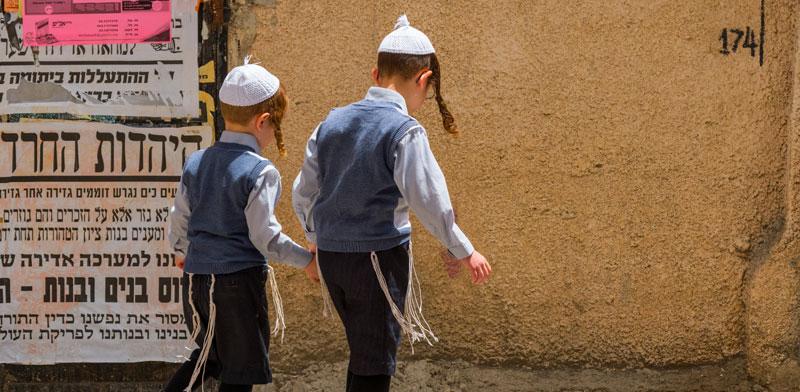 ילדים חרדים / צילום: Shutterstock, א.ס.א.פ קריאייטיב