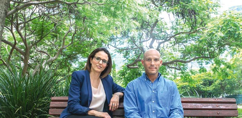 """ד""""ר קרן מזוז ודרור פלנבאום / צילום: כדיה לוי"""