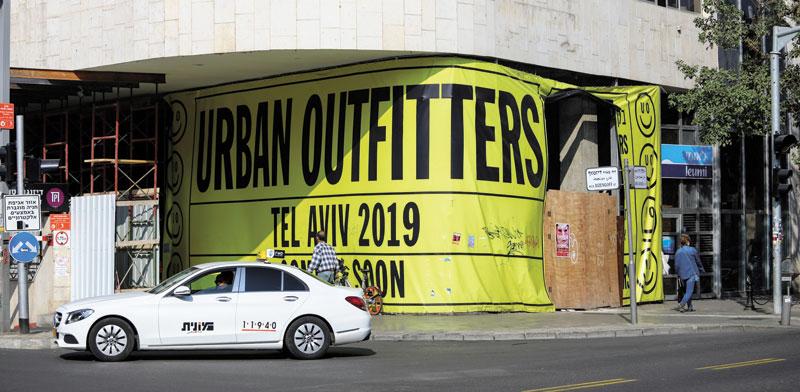 החנות של אורבן אאוטפיטרס/  צילום: שלומי יוסף