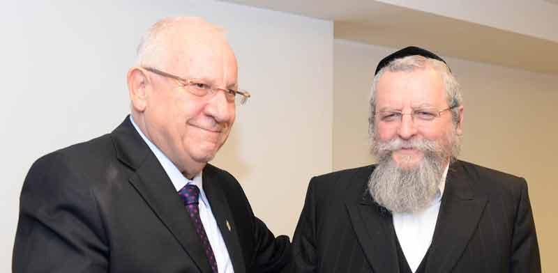 "הרב פירר והנשיא ריבלין / צילום: קובי גדעון, לע""מ"
