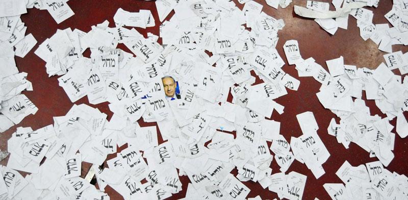 פתקי מחל בבחירות /  צילום: Shutterstock א.ס.א.פ קרייטיב