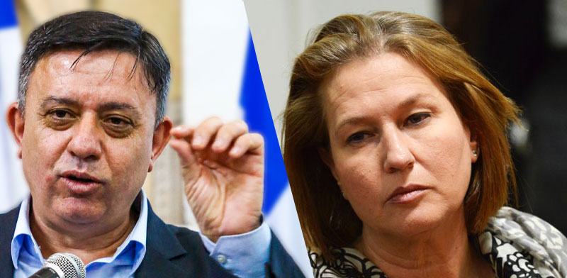 Avi Gabbay and Tzipi Livni Photos: Shlomi Yosef and Eyal Izhar