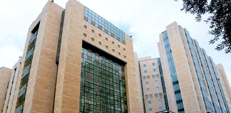 בית חולים הדסה עין כרם מגדל אשפוז ירושלים  / צלם: איל יצהר