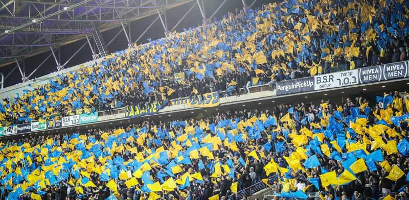 אוהדי מכבי תל אביב  באצטדיון בנתניה  / צילום: עודד קרני, באדיבות מנהלת הליגה