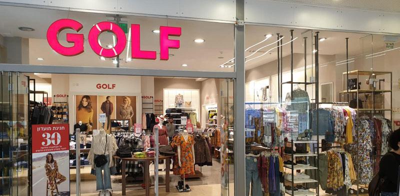 החנות של גולף בקניון הזהב / צילום: פרטי