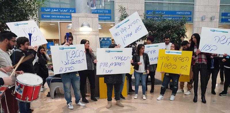 הפגנת עובדי בית חולים הדסה / צילום: דוברות בתי המשפט