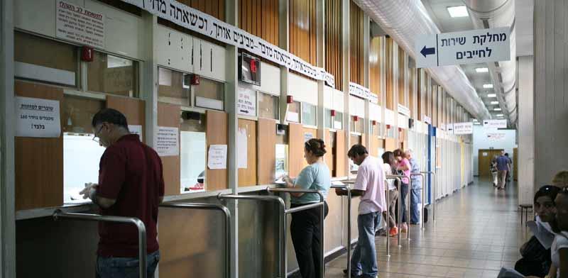לשכת ההוצאה לפועל בתל-אביב / צילום: עינת לברון