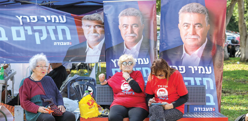 פעילות מפלגת העבודה בפריימריז / צילום: שלומי יוסף