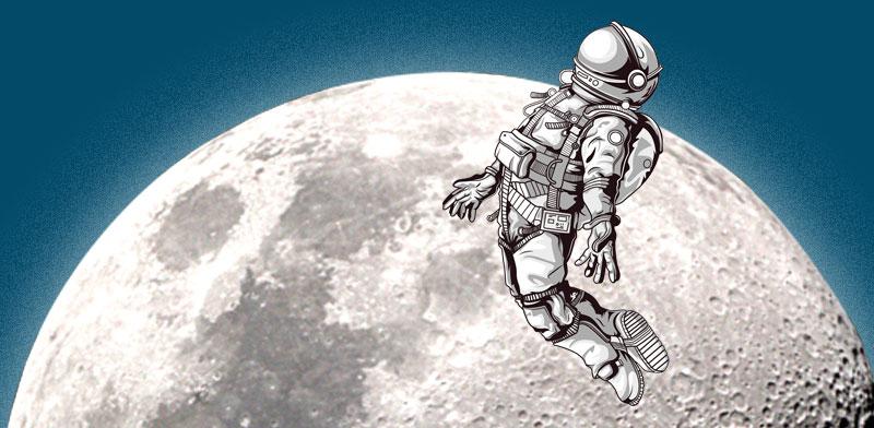 עד הירח ובחזרה / צילום: שאטרסטוק