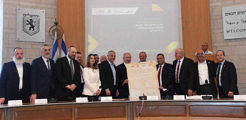 """טקס החתימה על הסכם הגג של ירושלים / צילום: חיים צח לע""""מ"""
