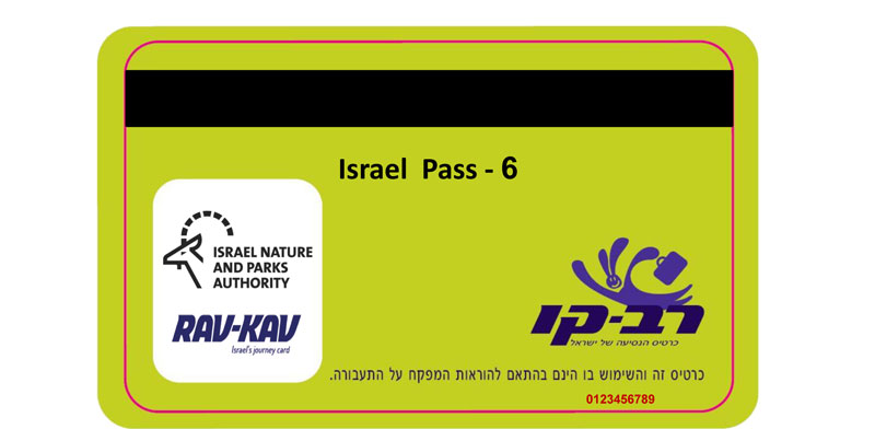 Israel Pass Photo: PR