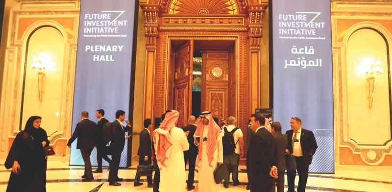 משתתפי פסגת יוזמת ההשקעה העתידית בסעודיה / צילום:רויטרס