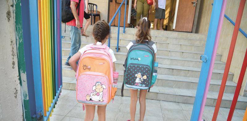 תלמידות בבית הספר / צילום: תמר מצפי