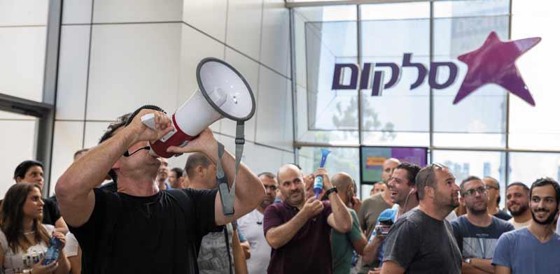 הפגנת עובדי סלקום בנתניה / צילום: כדיה לוי