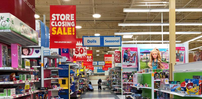 מכירת חיסול לפני סגירת חנות Toys R Us בסן חוזה / צילום: Shutterstock, א.ס.א.פ קריאייטיב