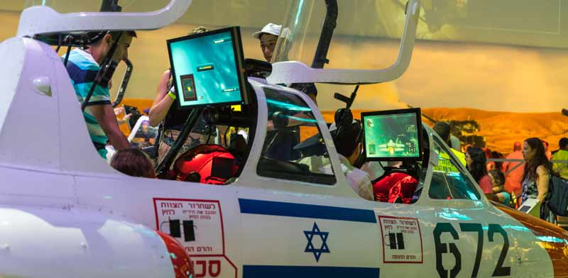 IDF exhibition