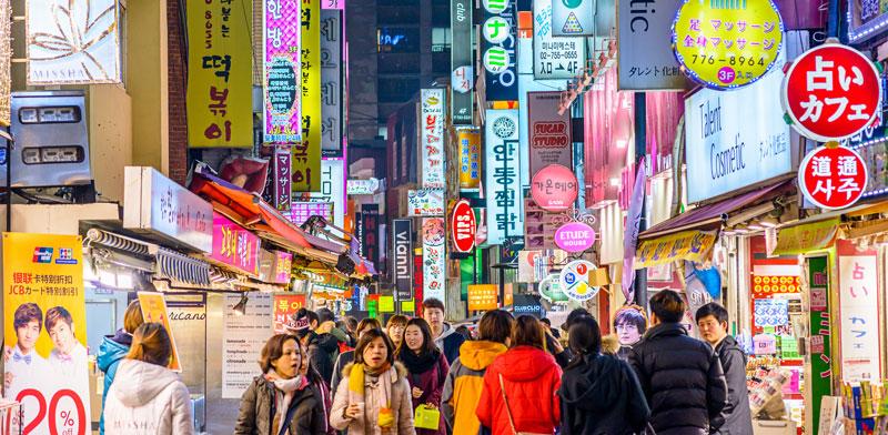 רובע מיונגדונג בסיאול / צילום: Shutterstock, א.ס.א.פ קריאייטיב