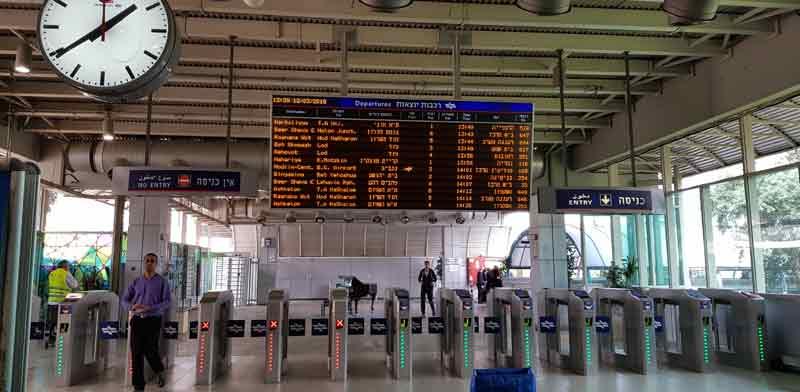 שביתה בתחנת רכבת סבידור / צילום: אמיר מאירי