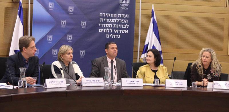 הוועדה לחקר האשראי ללווים הגדולים/ צילום: דוברות הכנסת - יצחק הררי