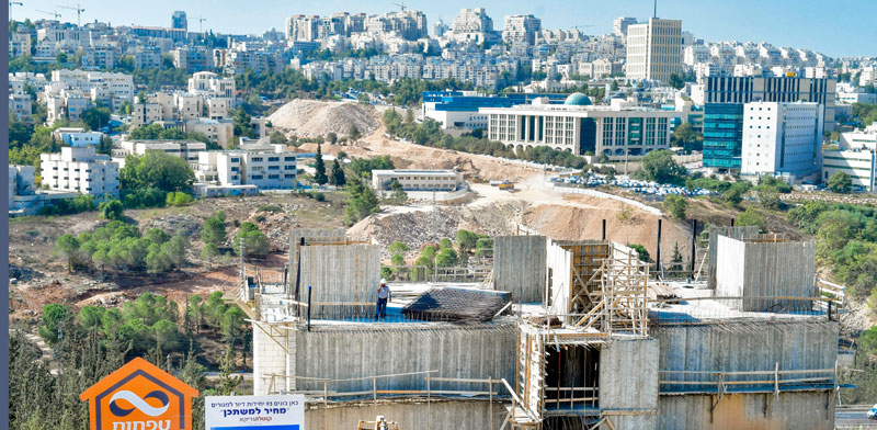 New housing in Jerusalem Photo: Rafi Kutz