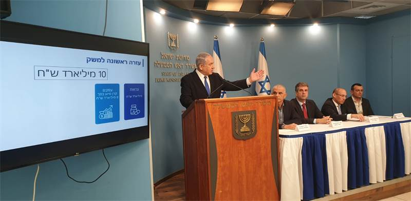 Prime Minster Benjamin Netanyahu at coronavirus aid press conference / Photo: La'am
