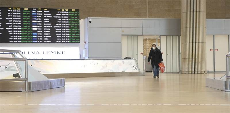 Ben Gurion Airport  / Photo: Matan Portnoy, Globes , Globes