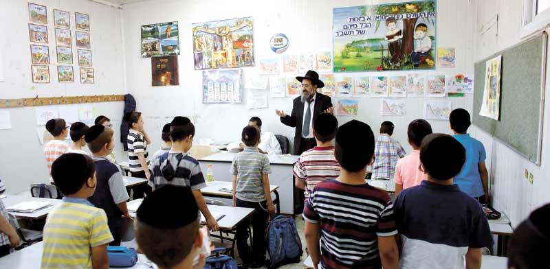 בית ספר חרדי בבני-ברק /  צילום: רויטרס