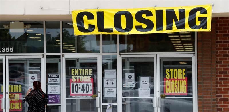 """חנות כלבו בארה""""ב שסגרה את שעריה בשל המשבר הכלכלי בעקבות מגפת הקורונה / צילום: Jeff Roberson, Associated Press"""