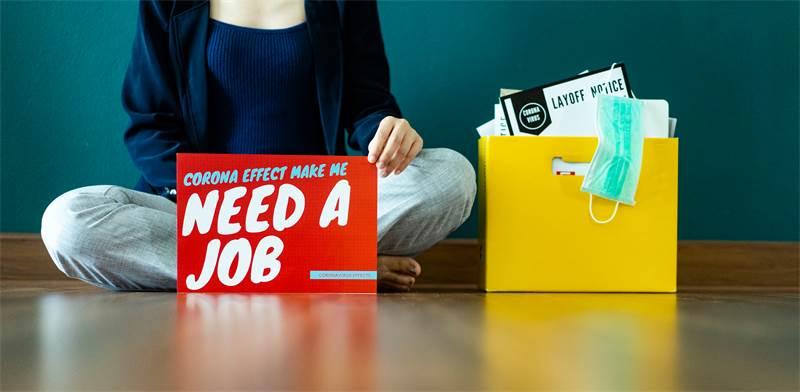 חיפוש עבודה בימי קורונה / צילום: שאטרסטוק