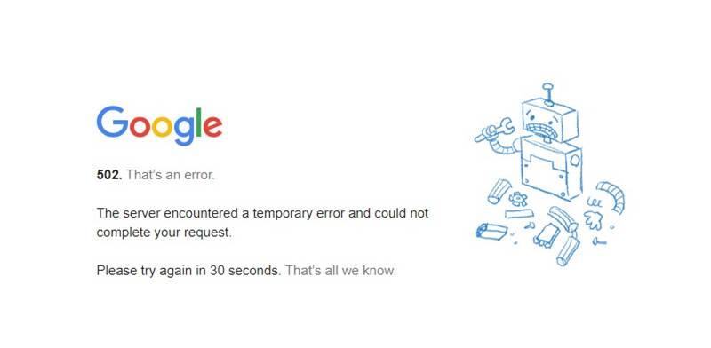 הודעת השגיאה שהופיעה בג'ימייל / צילום: צילום מסך