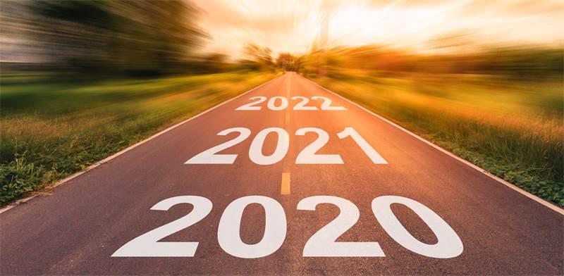 2020, העתיד כבר כאן / צילום: shutterstock