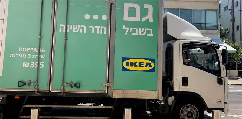 משאית של איקאה / צילום: שני מוזס, גלובס