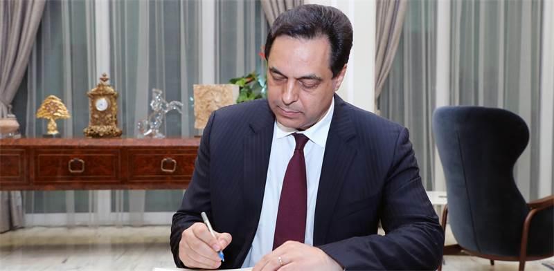 חסן דיאב, ראש ממשלת לבנון הנכנס / צילום: Dalati & Nohra/Handout, רויטרס