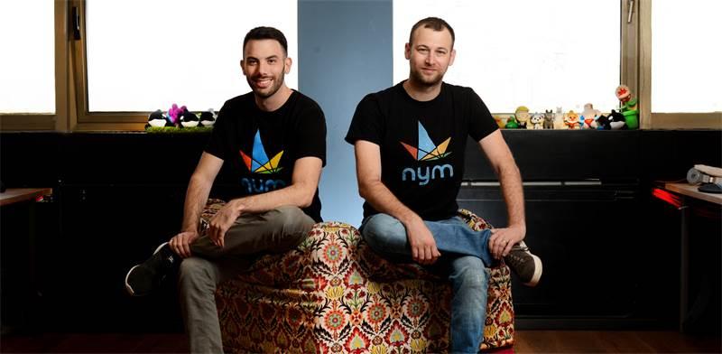 מייסדי נים: עמיחי נידרמן ואדם רימון   צילום: איל יצהר