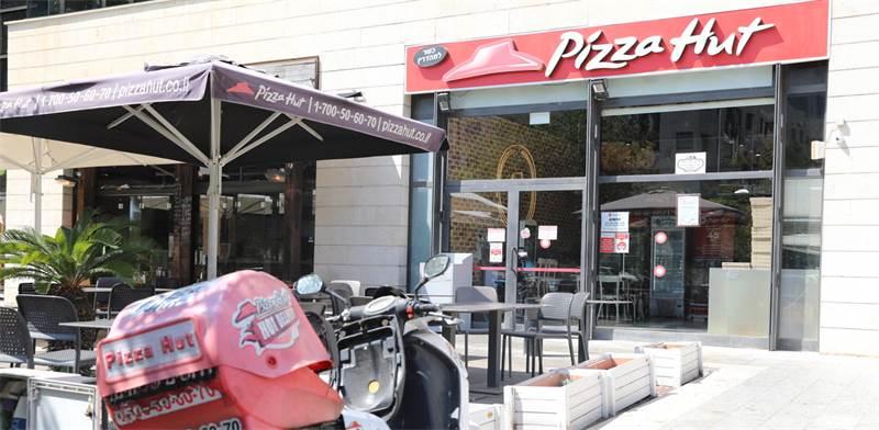 """סניף פיצה האט ברמת החייל / צילום: רפי דלויה, יח""""צ"""