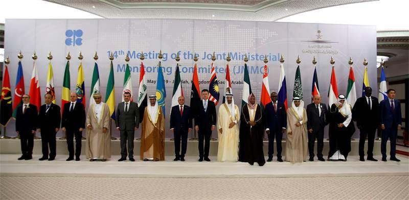 """ועידת אופ""""ק בג'דה, ערב הסעודית / צילום: Amr Nabil, AP"""