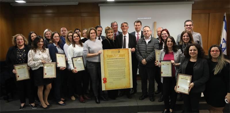 החתימה על האמנה למיגור פערי השכר המגדריים במשרדי עורכי הדין / צילום: דוברות לשכת עורכי הדין