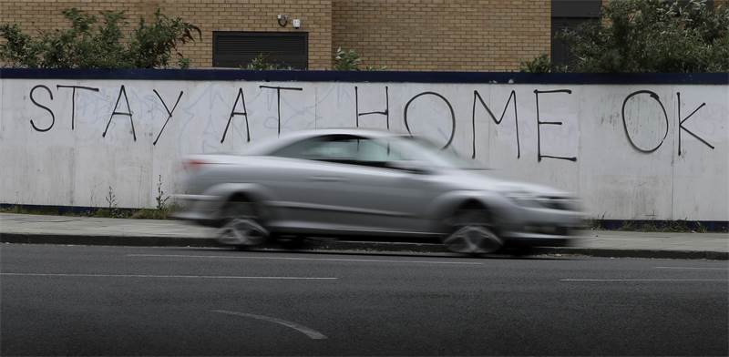 שוק הרכב הבריטי מניע מחדש / צילום: Kirsty Wigglesworth, AP