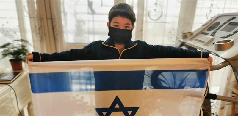 בנו של עופר דקל / צילום: תמונה פרטית