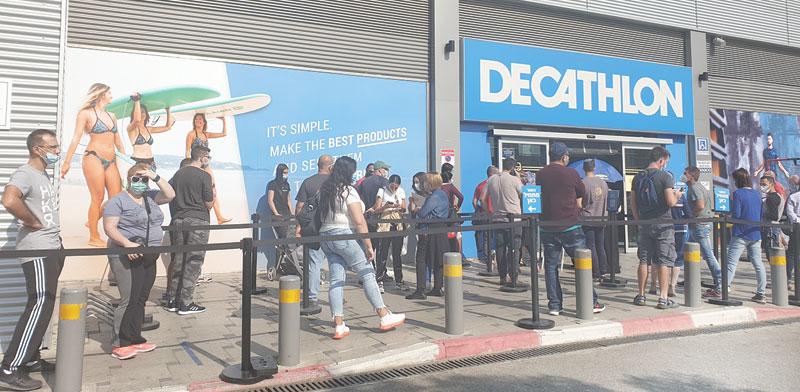 חנות דקטלון בראשון לציון / צילום: בר-אל