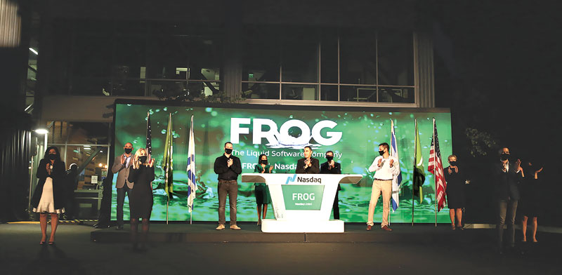 חברת JFrog  צילום: SO&CO event management
